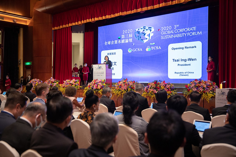 President Tsai delivers remarks at the Third Global Corporate Sustainability Forum and Taiwan Corporate Sustainability Awards ceremony.