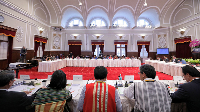 The ninth meeting of the Presidential Office Indigenous Historical Justice and Transitional Justice Committee is held at the Presidential Office.
