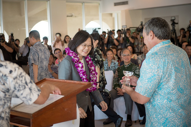 President Tsai attends a welcome reception hosted by Office of the Governor of Guam.