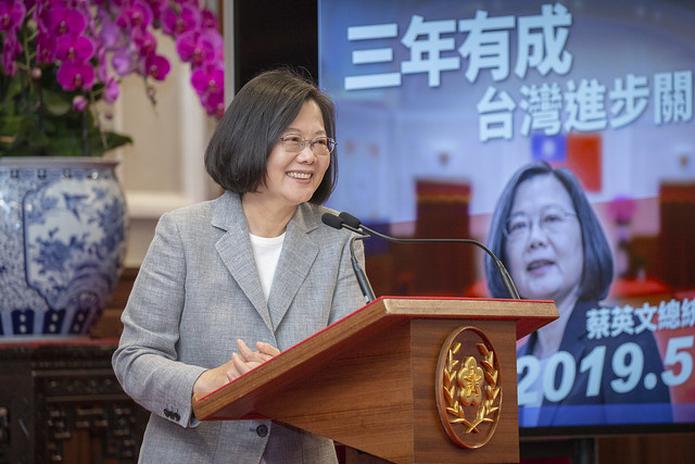 President Tsai Ing-wen holds a press conference to share with the public her administration's achievements over the past three years.