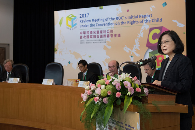 President Tsai delivers remarks at the Review Meeting of the ROC's Initial Report under the Convention on the Rights of the Child.