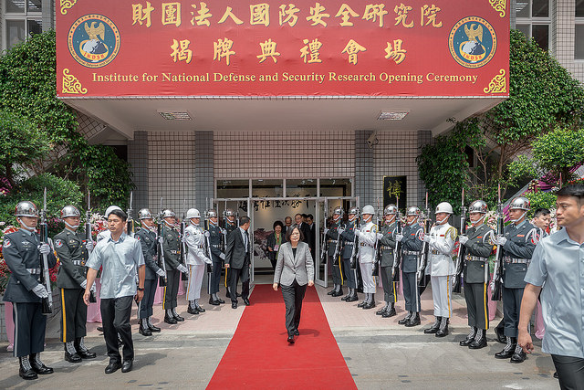 President Tsai leaves the Institute for National Defense and Security Research.