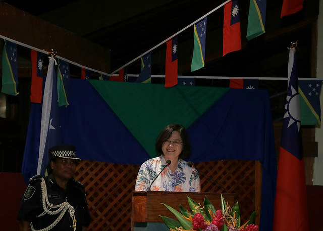 President Tsai delivers remarks at a banquet thanking the government and people of the Solomon Islands.