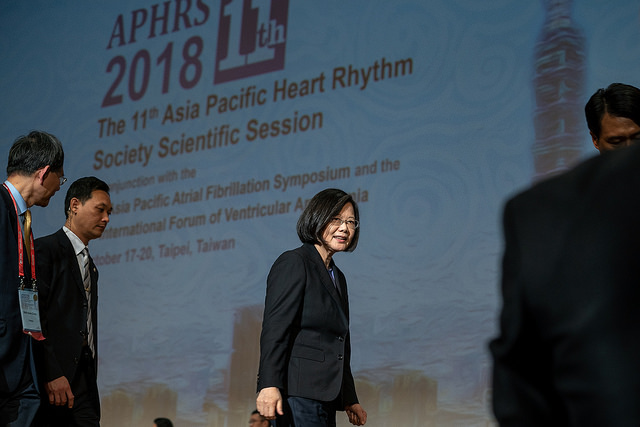 President Tsai attends the opening ceremony of the 11th Asia Pacific Heart Rhythm Society Scientific Session.