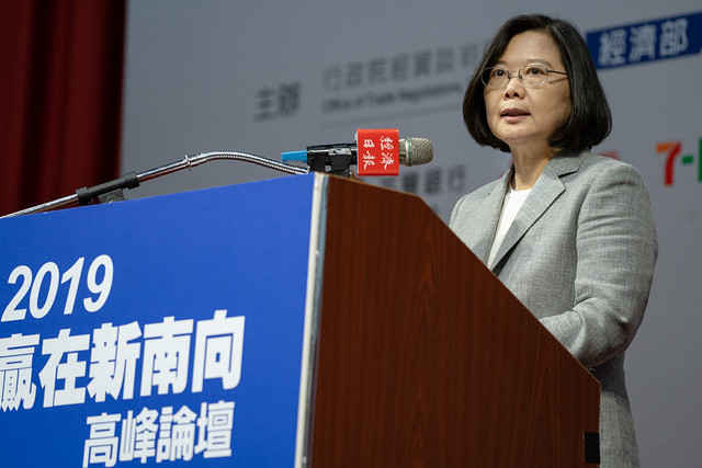President Tsai delivers remarks at the Economic Daily News 2019 summit conference on winning with the New Southbound Policy.