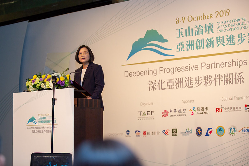 President Tsai Ing-wen attends the opening ceremony of the Yushan Forum.