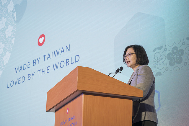 "President Tsai delivers remarks at Facebook's ""Made by Taiwan, Loved by the World"" launch ceremony."