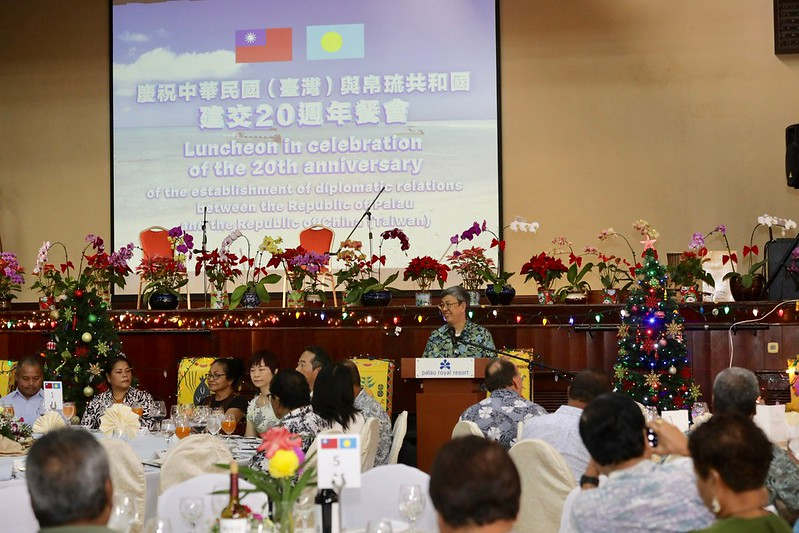 Vice President Chen hosts a luncheon celebrating 20th anniversary of Taiwan-Palau diplomatic relations and delivers remarks.