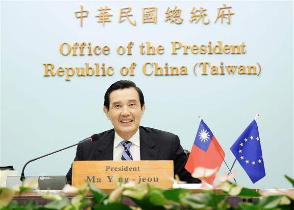 President Ma delivers remarks at the videoconference with Members of the European Parliament. (01)