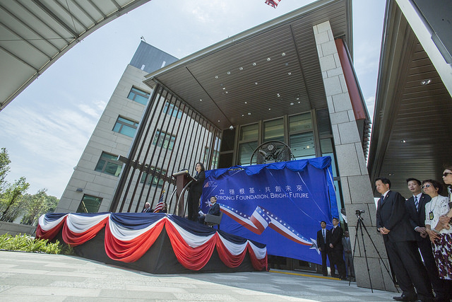 President Tsai delivers remarks at a dedication ceremony for the new American Institute in Taiwan compound in Neihu, Taipei.