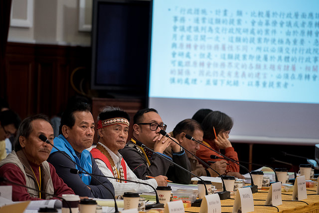 President Tsai presides over the fourth Presidential Office Indigenous Historical Justice and Transitional Justice Committee.