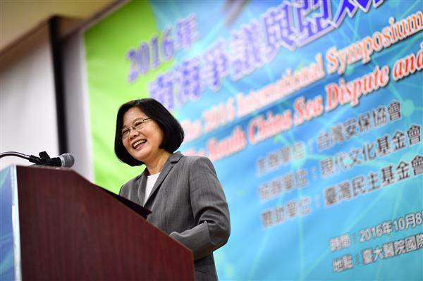 President Tsai delivers remarks at the opening ceremony of the 2016 International Symposium on The South China Sea Dispute and Asian Pacific Peace and Security.