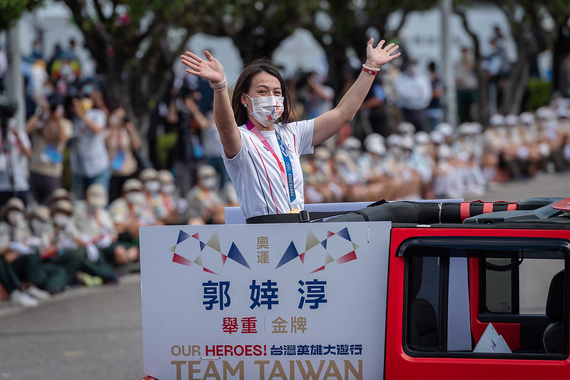 A theme parade of Taiwan's Olympic and Paralympic athletes.