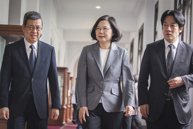 President Tsai issues a statement on the termination of diplomatic relations with El Salvador.