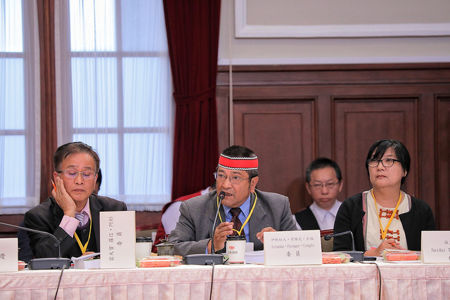 The ninth meeting of the Presidential Office Indigenous Historical Justice and Transitional Justice Committee runs for approximately two hours.