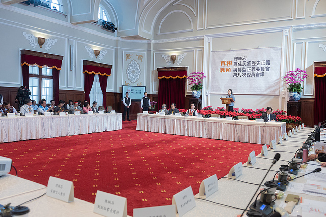 President Tsai presides over the eighth meeting of the Presidential Office Indigenous Historical Justice and Transitional Justice Committee.