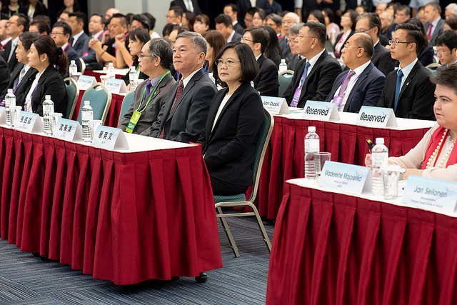 President Tsai attends the 2018 Taiwan Business Alliance Conference.