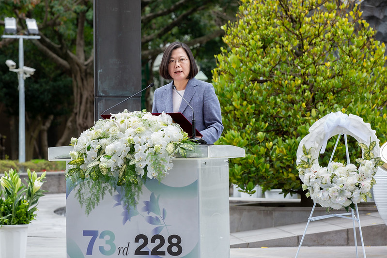 The president participates a ceremony to mark the 73rd anniversary of the 228 Incident.
