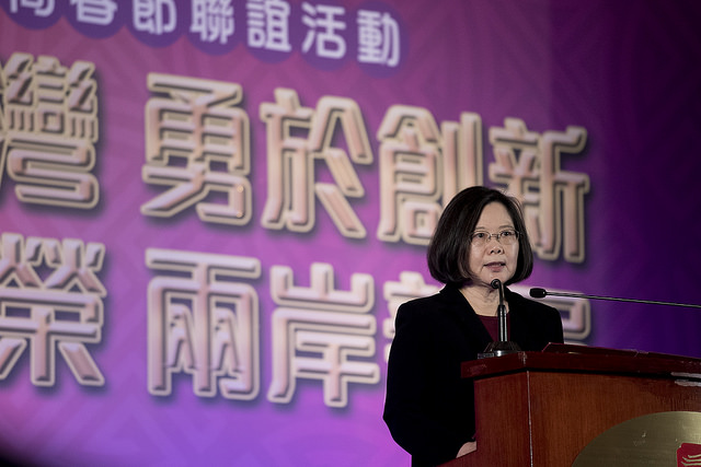 President Tsai delivers remarks at a Lunar New Year reception for representatives of Taiwanese firms in mainland China.