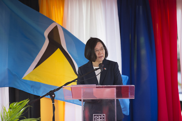 President Tsai delivers remarks at a launch ceremony for the second phase of the St. Lucia Government Island-Wide Network.