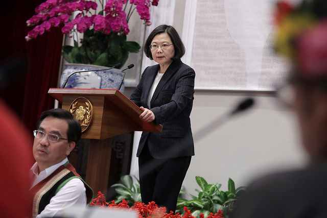 President Tsai delivers remarks at the fifth meeting of the Presidential Office Indigenous Historical Justice and Transitional Justice Committee.