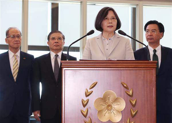 President Tsai delivers an address before departing Taiwan to visit diplomatic allies Panama and Paraguay.