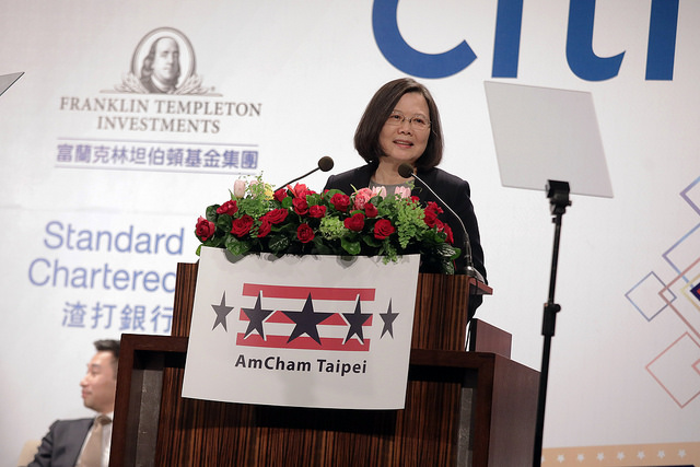 President Tsai Ing-wen delivers remarks at the 2018 AmCham Hsieh Nien Fan celebration.