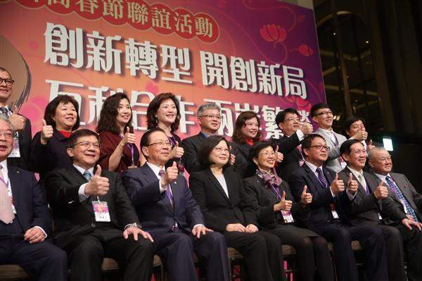 President Tsai poses for a photo at a Chinese New Year luncheon for representatives of Taiwan-invested enterprises based in mainland China.