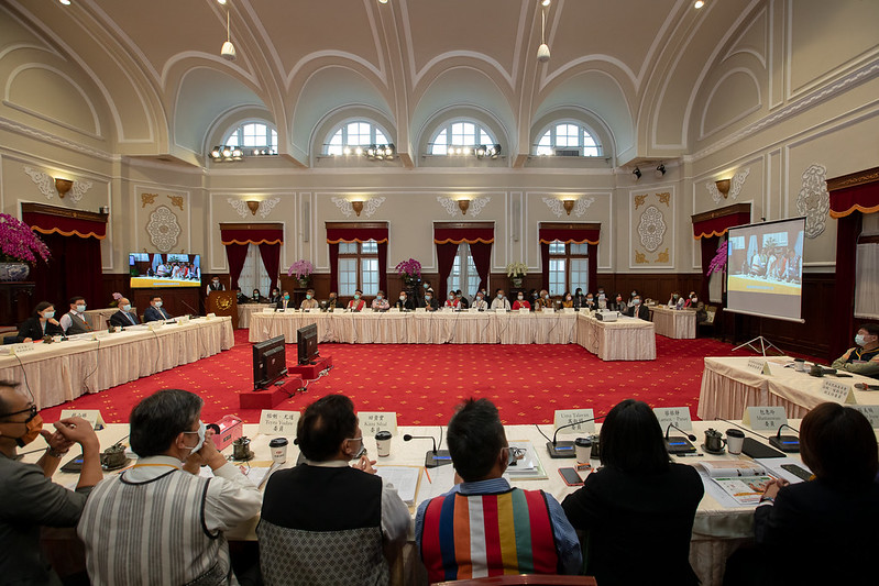 President Tsai convenes the first meeting of the third-term Presidential Office Indigenous Historical Justice and Transitional Justice Committee.