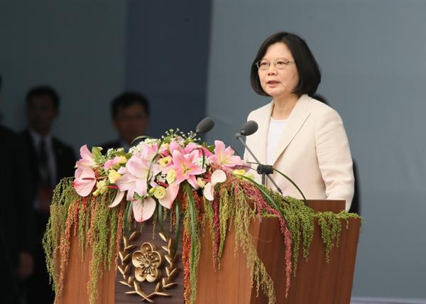 ROC's 14th-term President Tsai Ing-wen delivers her inaugural speech.