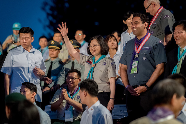 President Tsai attends the opening ceremony of the 11th National Scout Jamboree.