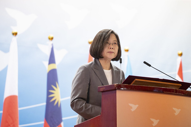 President Tsai delivers remarks at the opening ceremony of the 49th General Assembly of the Asian-Pacific Parliamentarians' Union.