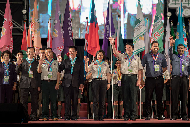 President Tsai attends the 11th National Scout Jamboree.