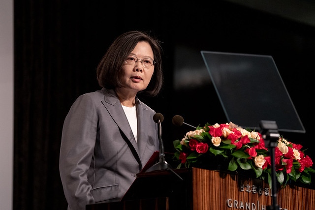President Tsai addresses the 22nd Asia Pacific Chapter Retraining Conference of the US Federal Bureau of Investigation National Academy Associates.