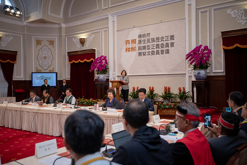 President Tsai delivers remarks at the 12th meeting of the Presidential Office Indigenous Historical Justice and Transitional Justice Committee.