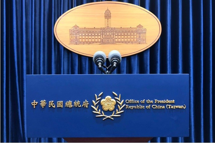 Presidential Office thanks the US government once again for announcing an arms sale to Taiwan.