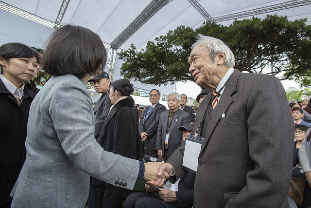 President Tsai attends the nation's main memorial ceremony to mark the 72nd anniversary of the 228 Incident.