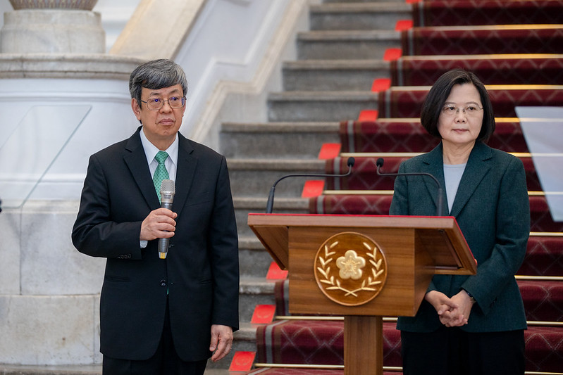 President Tsai, accompanied by Vice President Chen, issues remarks regarding the outbreak of coronavirus disease 2019.