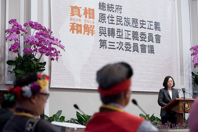 President Tsai delivers remarks at the third meeting of the Presidential Office Indigenous Historical Justice and Transitional Justice Committee.