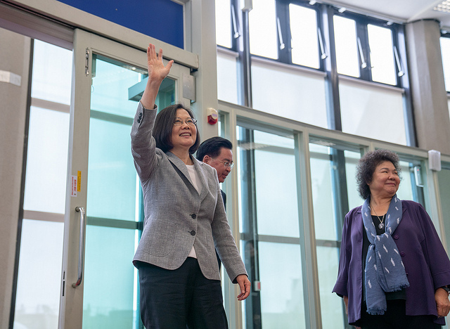 President Tsai waves to well-wishers before departing for Palau, Nauru, and the Marshall Islands.
