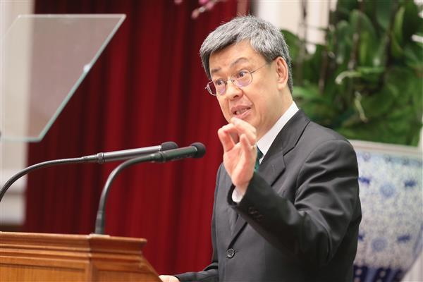Vice President Chen delivers remarks at the closing ceremony of the national congress on pension reform.
