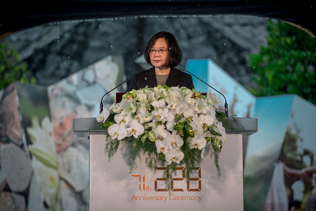 President Tsai delivers remarks at the nation's main memorial ceremony to mark the 71st anniversary of the 228 Incident.