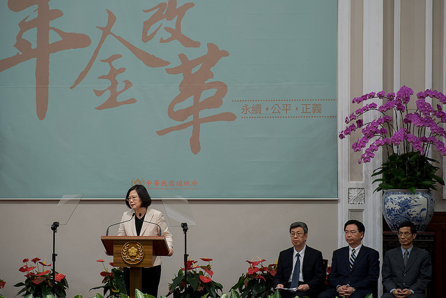 President Tsai makes a statement on pension reform in which she thanks people who participate in and support pension reform efforts.