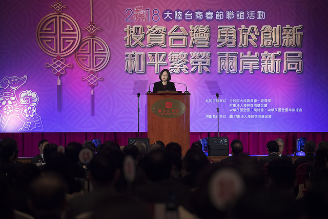 President Tsai Ing-wen delivers remarks at a Lunar New Year reception for representatives of Taiwanese firms in mainland China.