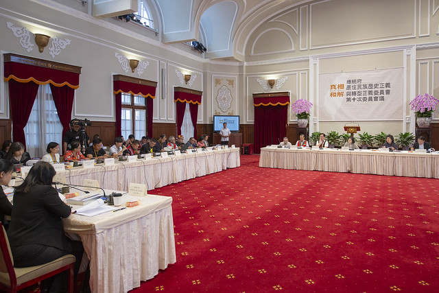 President Tsai presides over the 10th meeting of the Presidential Office Indigenous Historical Justice and Transitional Justice Committee.
