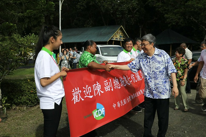 Vice President Chen Chien-jen visits Taiwan Technical Mission, National Slaughterhouse, and feed mill in Palau.