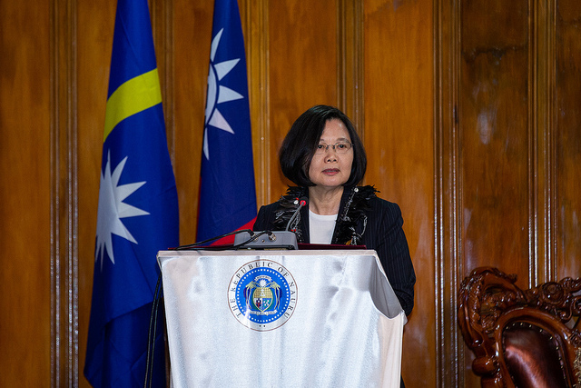 President Tsai Ing-wen addresses the Parliament of Nauru, where she briefs her audience on Taiwan and Nauru's cooperative accomplishments in the fields of education, agriculture, and medicine.
