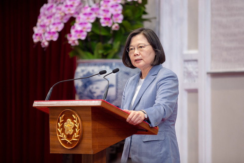President Tsai presides over the 13th meeting of the Presidential Office Indigenous Historical Justice and Transitional Justice Committee.