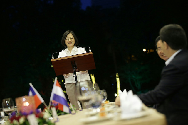 President Tsai delivers remarks at a welcome banquet for Paraguayan President Horacio Cartes.