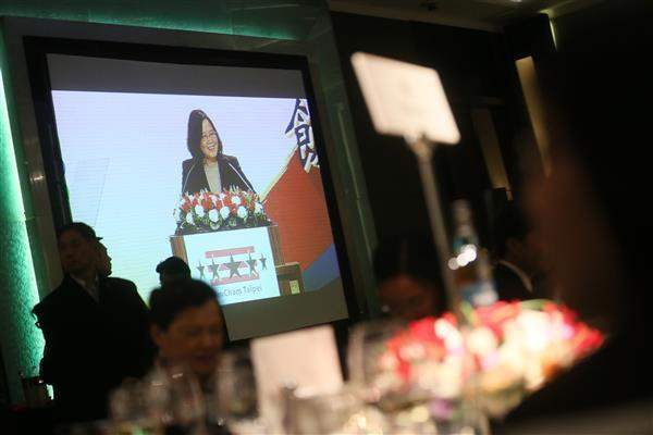 President Tsai delivers remarks at the 2017 AmCham Hsie Nian Fan celebration.
